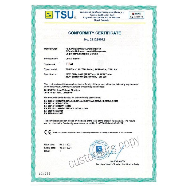 Сертификат СЕ вытяжка для маникюра