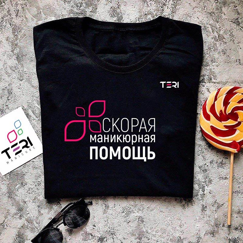 Фирменная чёрная футболка, надпись Скорая маникюрная помощь