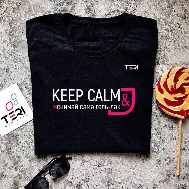 Фирменная чёрная футболка, надпись Keep cail & не снимай сама гель-лак