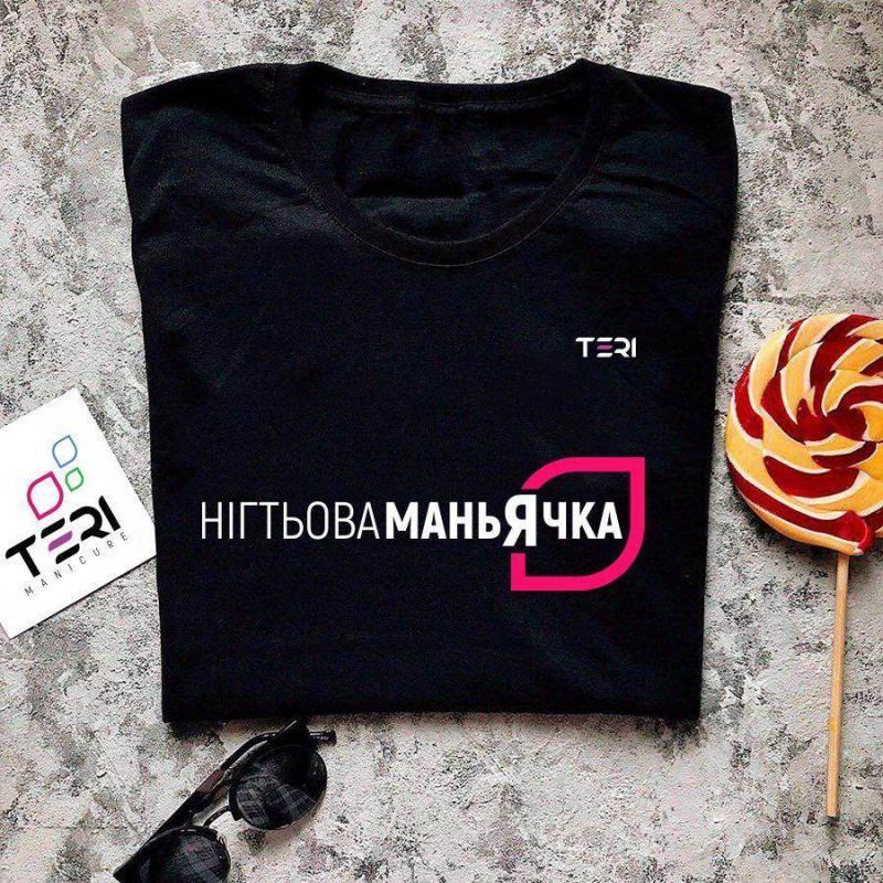 Фирменная чёрная футболка, надпись Нігтьова маньячка