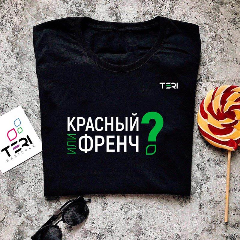 Фирменная чёрная футболка, надпись Красный или френч?