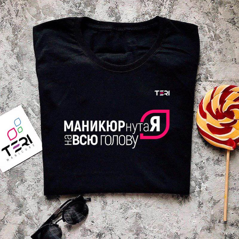Фирменная чёрная футболка, надпись Маникюрнутая на всю голову